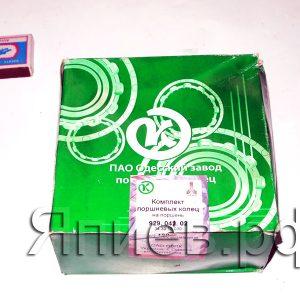 Поршневые кольца СМД-20 (6 мм) 1 масл. 20-03с6Б (ОЗПК) тм, м/к-т