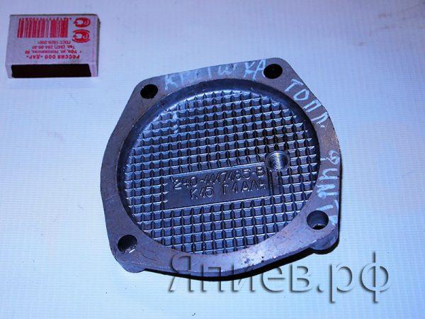 Крышка топливного фильтра МТЗ 240-1117185-В  (ММЗ) мз