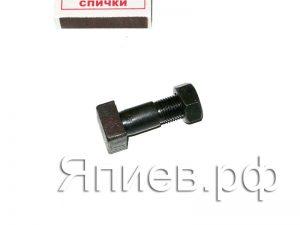 Болт+гайка М12 кардана К-700 (К) ан