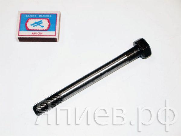 Болт крепления ГБЦ МТЗ длинный (149 мм) 240-1002047 (ММЗ) зр