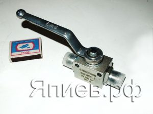 Кран шаровый гидравлический S32 2-х ход. (К) гг