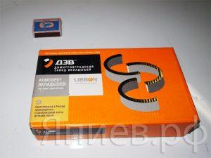Вкладыши коренные ЯМЗ-236 Р1 (109,75 мм) (Димитровград) мм