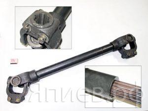 Вал карданный ПРФ, КРН-2,1 (8*8) (l=900 мм) без кожуха 10.040.3000 (К) гр