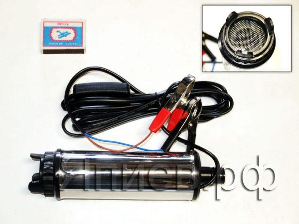 Насос перекачки д/топлива с фильтром (12В) (d=50) (несъемный фильтр) (К) ат