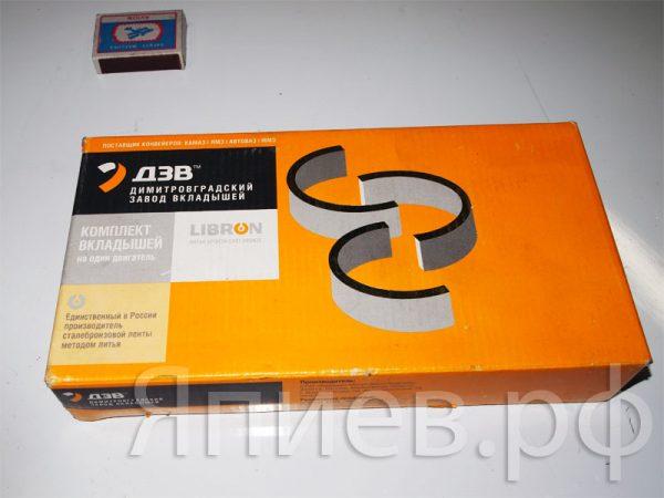 Вкладыши шатунные ЯМЗ-236 Р3 (87,25 мм) (Димитровград) мм