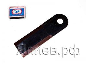 Нож соломоизмельчителя Акрос (173*50*5 мм; d=18; гладкий) (42249)