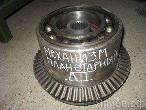 Механизм планетарный заднего моста ДТ  77.38.011а (РФ) ст