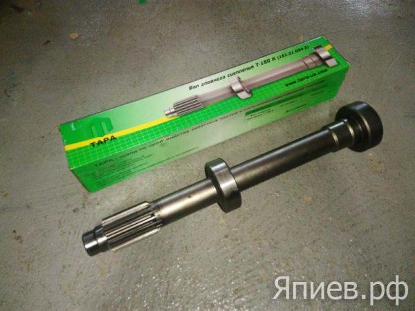 Вал сцепления Т-150К (СМД, ЯМЗ) (длинный) 151.21.034-3 (Тара) са