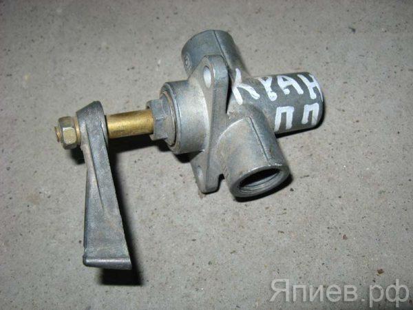 Кран топливного бака К-700  ПП-8 (К)