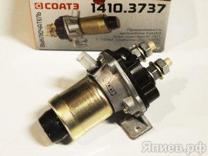 Выключатель массы К-700, Т-150 (24В) дистанц. ВК-860 (1410.3737) (СОАТЭ) ат