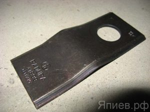Нож косилки роторной (Т) 106*47*3 (MWS Германия)