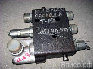 Клапан расхода гидромасла Т-150 (под ГУР) 151.40.039-1 (У) c