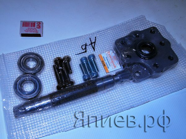 Комплект крепления дозатора НД-80 к ГУРу МТЗ 70-3400020-05 (У) аб