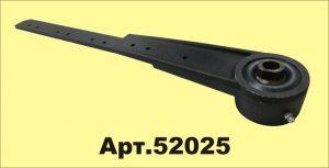 Головка ножа New Holland (52025)
