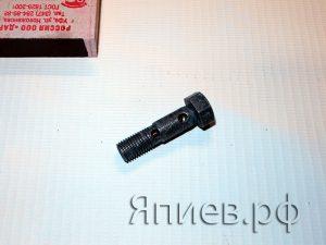 Болт-штуцер топливный (обратки) МТЗ М8х20 240-1104787 (РФ)