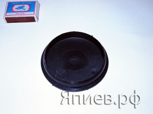 Заглушка ротора косилки (П) 8245-036-010-413