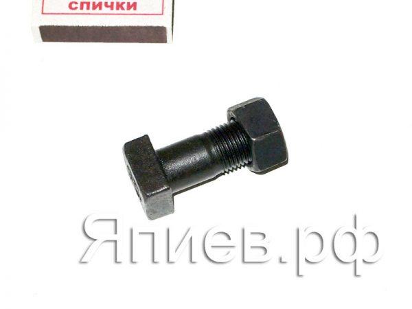 Болт+гайка М16 кардана К-700 (К) ан