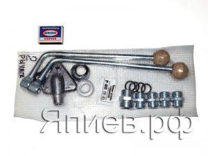 Комплект подключения Р-80 V2 (2 рычага, штуцеры, шайбы) (У) аб