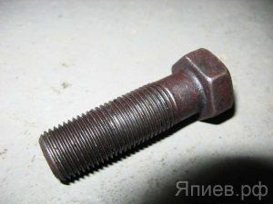 Болт промопоры К-700  16*1,5*50 (прочность 10,9) (РФ) ск