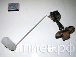 Датчик уровня топлива МТЗ ДУМП-19 (Экран) тс