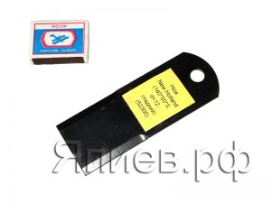 Нож соломоизмельчителя New Holland (140*50*3 мм; d=12; гладкий) (52300)
