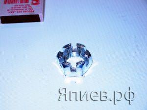 Гайка крепления пальца ГЦ ГОРа к кронштейну МТЗ-80 М20*1,5-6Н6.019 (Б)