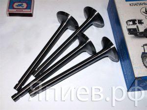 Клапаны впускные МТЗ-1221 (4 шт.) 260-1007014-А1 (Луганск) зр, к-т