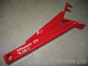 Кронштейн опорного колеса КРН 46.030-Т