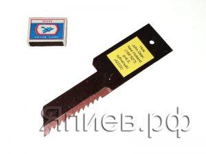 Нож соломоизмельчителя John Deer, New Holland (198*50*3 мм; d=6.5; зубчатый) (42222)