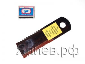 Нож соломоизмельчителя John Deer, New Holland (173*50*4 мм; d=18; зубчатый) (42250)
