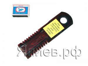 Нож соломоизмельчителя John Deer, New Holland (175*50*4,5 мм; d=20; зубчатый) (51009)