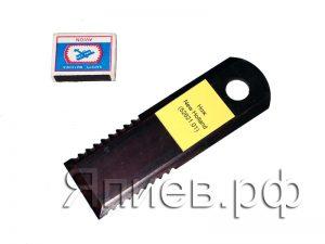 Нож соломоизмельчителя New Holland (170*55*4 мм; d=18; зубчатый) (52621.01)