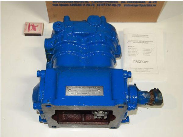 Компрессор К-700, Т-150 (без шкива) (синий) 130-3509009 (ВОЛАЗ) т